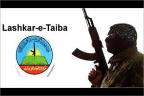 let condemns killing of tariq ahmad