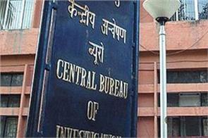 bribery case cbi probe withdrawn with the consent center nanda