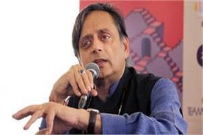 tharoor apprised of the situation of flood in kerala to un agencies