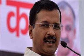 kejriwal can put fshka bjp cctv cameras in detection