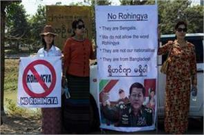myanmar army chief bans facebook on charges of human rights violation