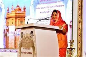 guru nanak s 550th light festival will be celebrated all over the world sushma