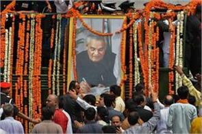vajpayee s final views