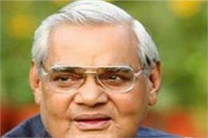 was it only on august 16 that vajpayee died shiv sena