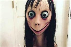 threat of murder on refusing to play momo challenge