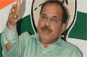 congress leader adhir ranjan told mamata banerjee