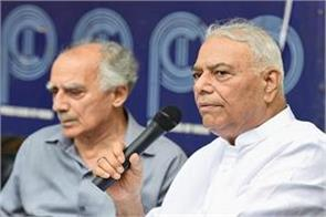 shore sinha and bhushan demand audit from cag of raphael deal
