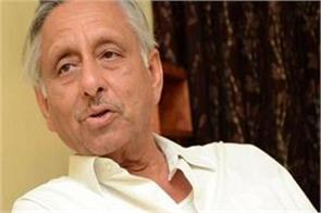 congress suspends mani shankar aiyar s suspension reinstates membership