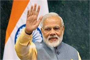 prime minister narendra modi will be on august 23 for gujarat tour