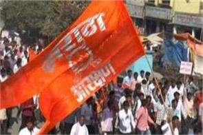 maratha movement indefinitely protests from pune on august 20