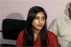 rahul gandhi extended the height of aditi singh