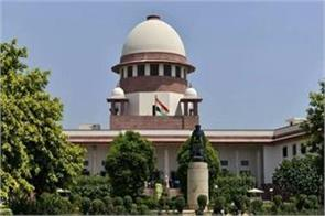 circumcision is not practiced by centuries old practice supreme court