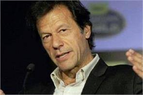 imran addressed the nation for the first time as prime minister