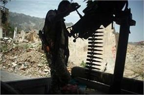 yemen attacked military academy cadet death