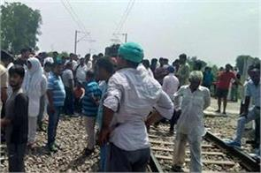 level crossing incident notice to the railway board government police of nhrc