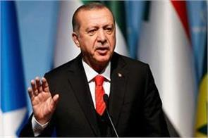 turkey can not give shelter to people erdogan