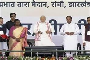 experts of  ayushman bharat yojana  welcome
