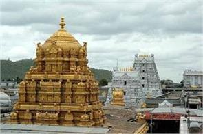 ril donates 1 1 million donation to tirumala temple