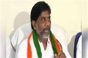 trs leader involved in congress
