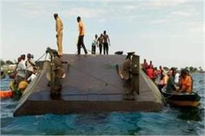 tanzania 400 people lost their boat 40 people died in the accident