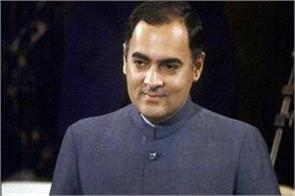 governor recommends release of rajiv gandhi killers to home ministry