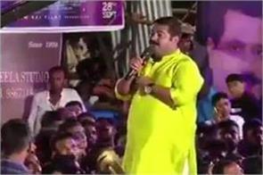 in the dahi handi program the bjp legislator is very upset