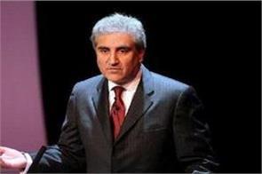 pakistani foreign minister wakes up india