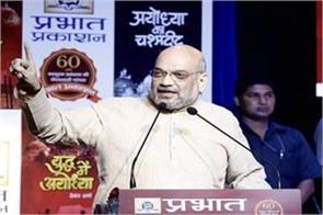 shah hopes the result of the ram temple movement will be victory of culture