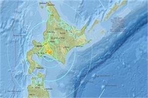 6 7 magnitude earthquake in japan no tsunami threat