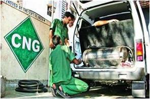 cng png expensive ncr s public sector inflation rises