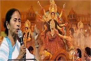 mamta govt to give rs 10 thousand to every pooja committee in durga puja