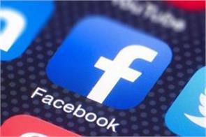 facebook id hack near pak border in jaisalmer rajasthan