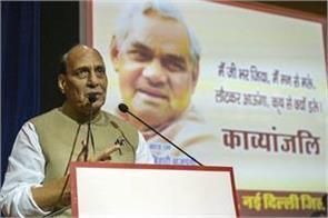 senior bjp leaders give tribute to atal bihari vajpayee