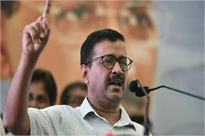 kejriwal told ayushman bharat how tang scheme was told jumla