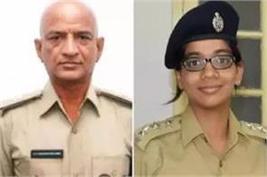 when dcp father salutes ips daughter