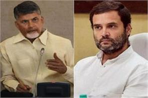 congress tdp and cpi created coalition in telangana