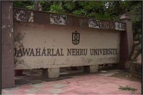 jnu student union elections today 8 candidates in field
