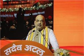 amit shah gave party office bearers unstoppable bjp mantra