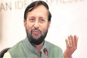 raphael deal javdekar targets rahul gandhi