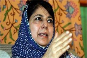 mehbooba mufti in favor of political solution to kashmir issue