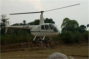 piyada helicopter seized for flying on lake chilka