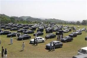 imran government needs money car to buffaloes auction