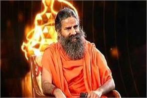 yoga guru swami ramdev tried to make the bjp happy