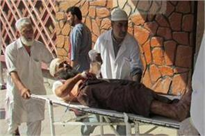 suicide attack in afghanistan 32 killed 120 wounded