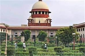 supreme court decides to set conditions on candidates with criminal background