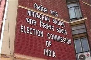 election commission to discuss telangana polls on today