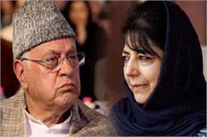 nak pdp boycott of elections by unfortunate