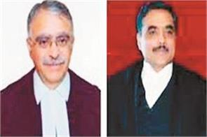 expected from the judiciary