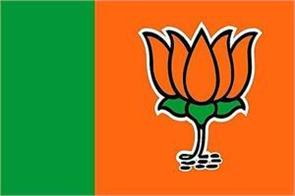 why bjp is turning their backs on it