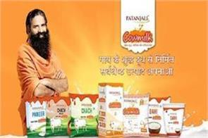 ramdev will make 20 000 crores by donating milk